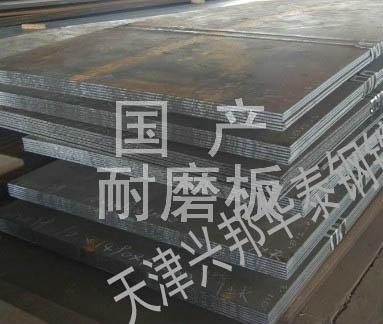 国产NM360/400/500耐磨板
