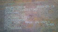SUMIHARD-K日本住友系列耐磨板