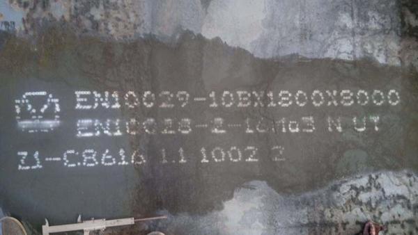 16Mo3容器板