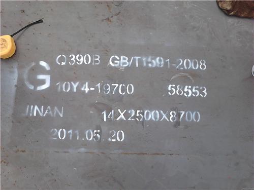Q390B/C/D高强板