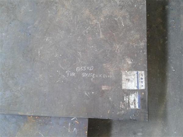 Q550B/C/D高强板