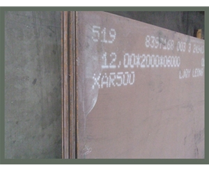 XAR500德国耐磨板