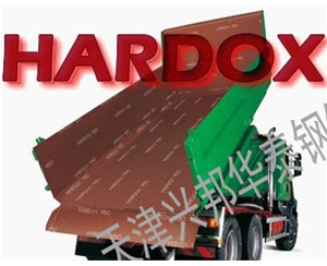 瑞典悍达HARDOX耐磨板