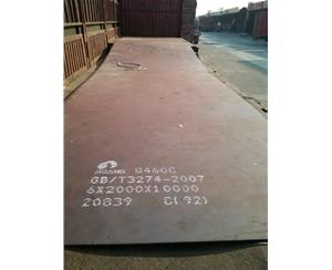 Q460B/C/D高强板